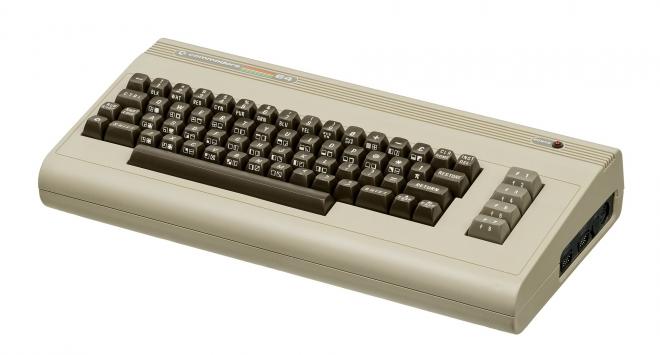 Commodore 64, debeljko kojega smo voljeli