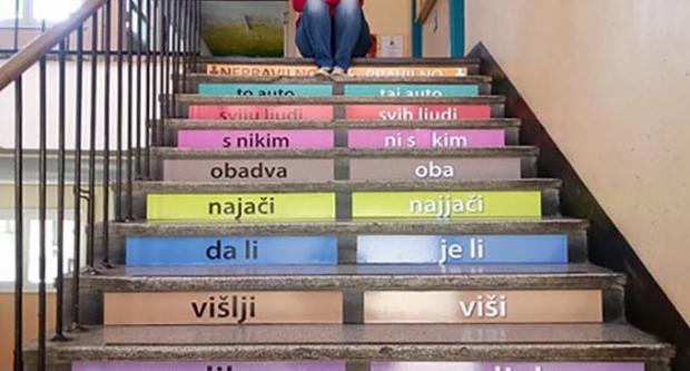 Obrazovno stubište u Tehničkoj školi