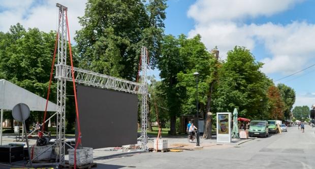 U centru Bjelovara postavljen ogromni LED ekran za gledanje Svjetskog nogometnog prvenstva