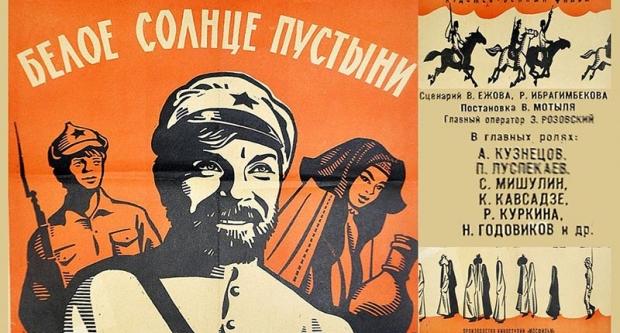 Ruski film uz koji portal Zvono želi sreću Vatrenima u okršaju s domaćinom